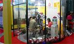 2006上海国际旅交会