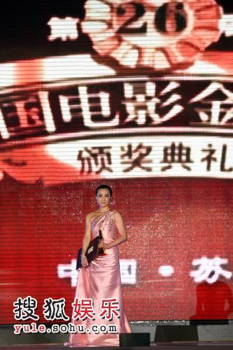 颁奖现场—— 刘嘉玲出场