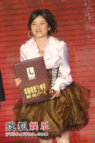 颁奖现场—— 颜丙燕在颁奖现场