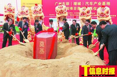 昨天,广州市副市长甘新(左五)和增城市领导、各企业负责人参加了奠基仪式。朱元斌 摄