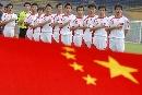 图文:[世界杯]缅甸VS国足 奏响国歌
