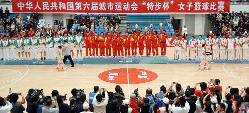 图文:城运会女篮决赛南京夺冠 赛后颁奖仪式