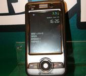 中兴最新发布的3G手机
