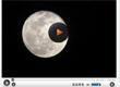 10月27日晚在武汉拍摄的月球录象