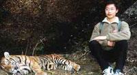 我的朋友和老虎