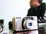 """拍摄华南虎的""""傻瓜""""相机"""