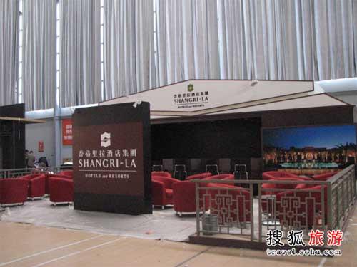 2007旅交会现场 搭建中的香格里拉酒店集团展台