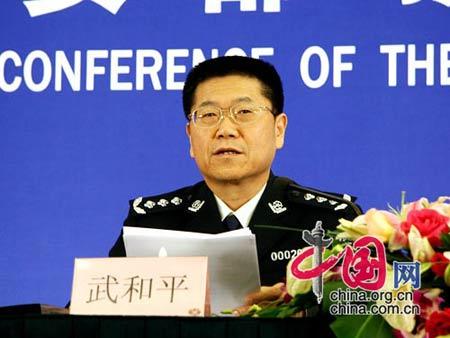 公安部新闻发言人武和平回答记者提问 摄影 中国网赵娜