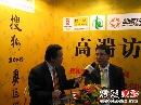 海航旅业马国华:多功能的龙腾九州网