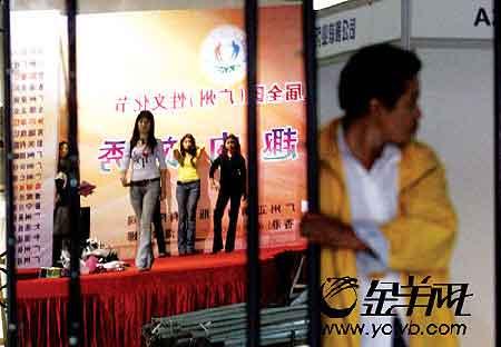 广州性文化节将开幕大学生v夫妻夫妻内衣秀(图)情趣提高情趣怎么样之前图片