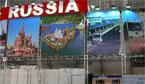 俄罗斯展台
