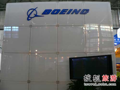 波音公司展台亮相2007中国国际旅交会