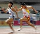 图文:上海获得男子4×400米接力冠军 风驰电掣