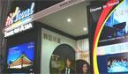 韩国首尔展台