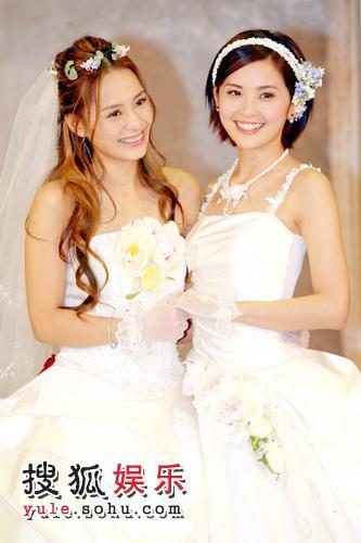姐妹花穿婚纱