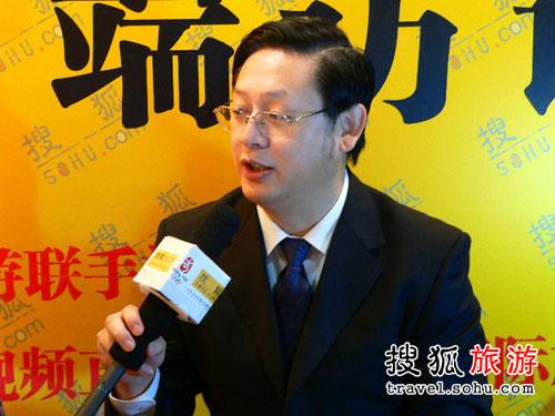 中国国际旅行社总社常务副总裁童卫先生