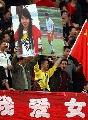 图文:女足决赛球迷热情助阵 球迷高举队员海报