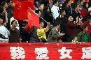 图文:女足决赛球迷热情助阵 球迷热情挥舞国旗