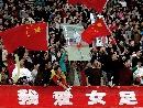 """图文:城运女子足球决赛 众球迷打横幅""""示爱"""""""