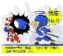 漫画:邹市明轻松卫冕展雄威