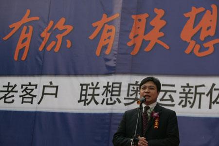 联想集团高级副总裁兼大中华和俄罗斯区总裁陈绍鹏致辞