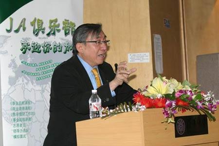 波音总裁王建民在清华大学演讲