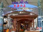 旅游资源最多的马来西亚