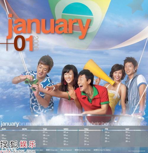 TVB2008年月历:一月