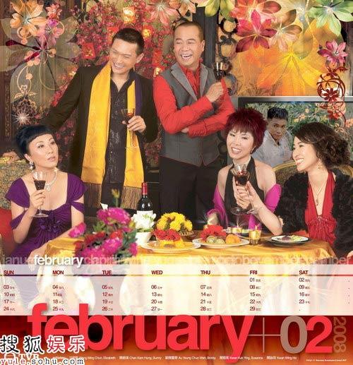 TVB2008年月历:二月