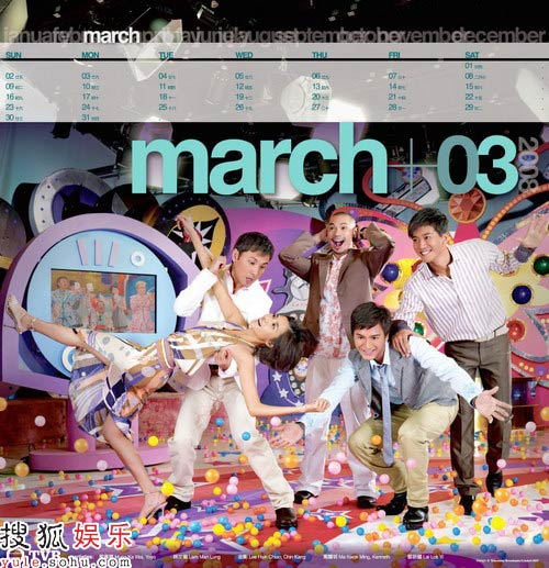 TVB2008年月历:三月