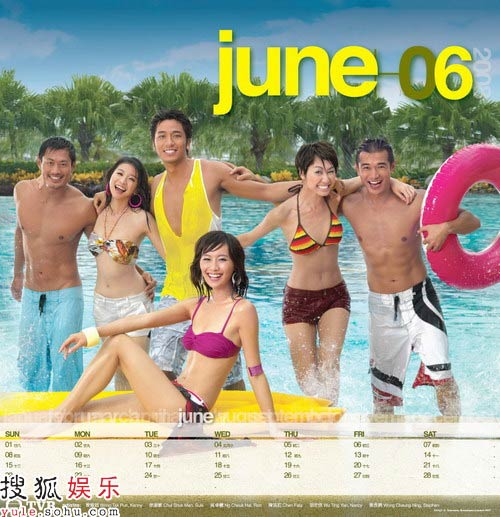 TVB2008年月历:六月