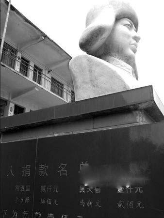 县政协副主席涉嫌绑架强奸多名初中女生(图)