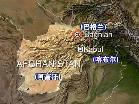阿富汗北部城市巴格兰发生自杀式爆炸事件,造成90人死亡。