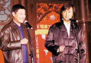 童安格和刘伟说相声