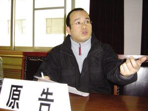 郝劲松:起诉是希望借助司法调查确认照片真伪。