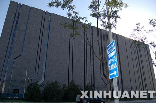 图为数字北京大厦外貌(摄于11月3日)。