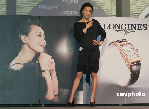 刘嘉玲今日出席为某产品代言的活动