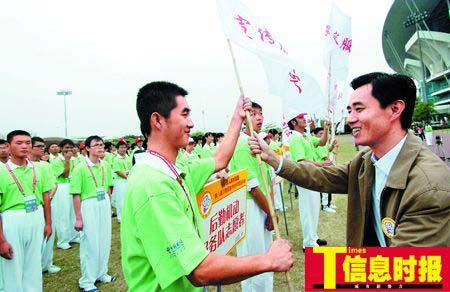 昨日,民族运动会的志愿者集中在奥体中心举行庄严的宣誓仪式,团市委书记给志愿者服务队授旗。陆明杰 摄
