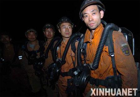 贵州纳雍群力煤矿目前确认29人遇难 在贵州省纳雍县群力煤矿,救援人员准备下井救援(11月8日摄)。