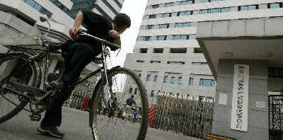 国资委:鼓励央企分板块上市(图)-搜狐新闻