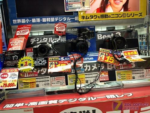 明码标价折扣诱人 看日本卖场怎样销售DC
