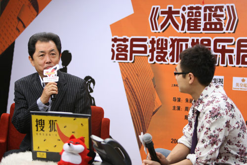 导演朱延平讲述片中人物性格
