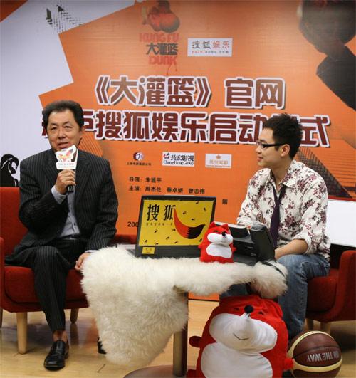 《大灌篮》官网启动—朱延平讲述影片喜剧效果