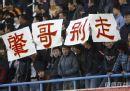 图文:[中超]辽宁西洋2-1大连 球迷挽留小肇