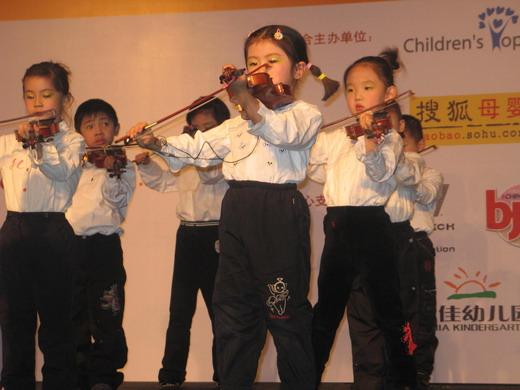 小提琴演奏 龙的传人 3