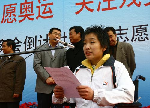 图文:残奥运动员代表、轮椅乒球运动员薛娟
