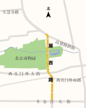 隔音隧道横跨北京动物园 通车后不影响动物(图)