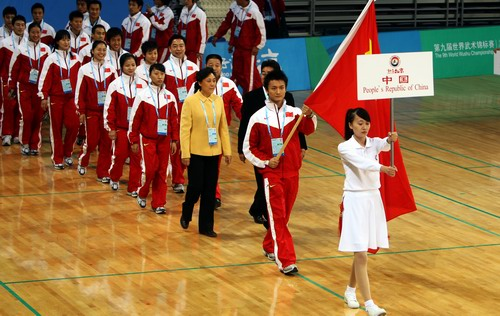 好运北京第九届世界武术锦标赛开幕 李连杰现场助阵