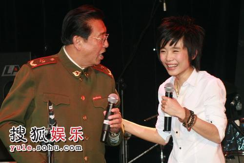 恩师李双江前来道贺