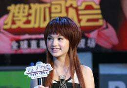 杨丞琳接受搜狐娱乐专访